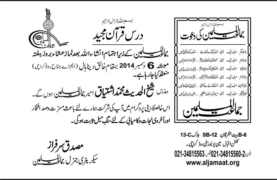 Wedding cards in urdu 28 images card clipart urdu shadi pencil wedding cards in urdu sle wedding invitation cards in urdu matik for stopboris Image collections