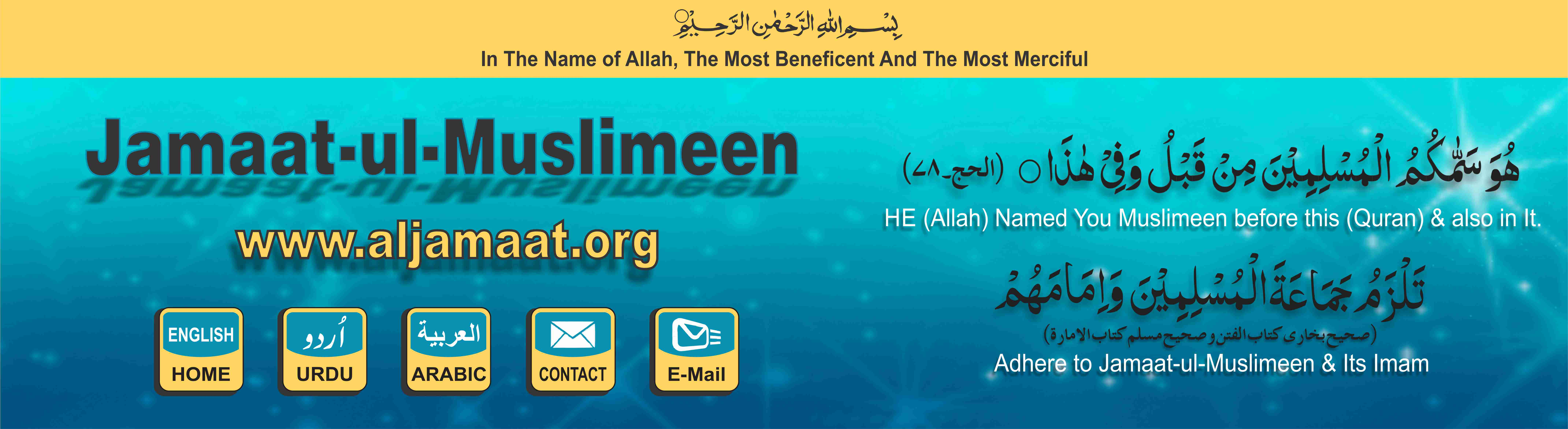 Most Inspiring Hadees English Ramadan - header  Picture_315882 .jpg
